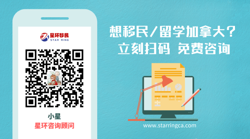 WeChat Image 20210406110218