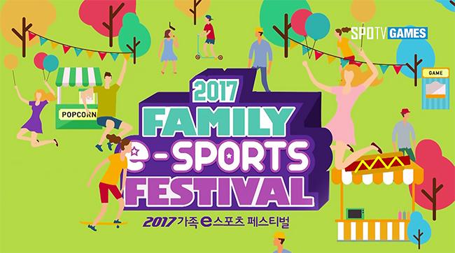 170505 2017 family e