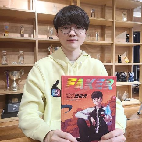 Faker-facts