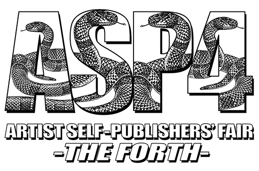 Starship Press Agency