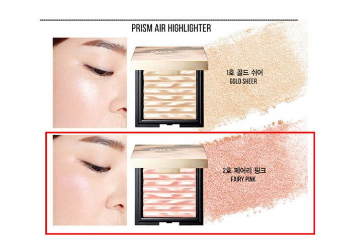 CLIO-Prism-Air-Highlighter-7g--3_shop1_170153 copy.jpg