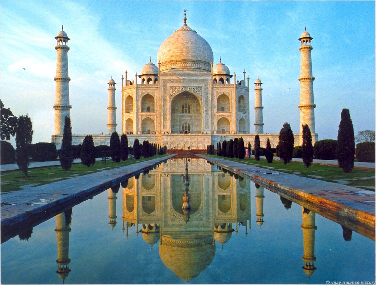 Taj Mahal Starsricha