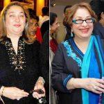 Krishna Kapoor daughters Rima Jain (left) and Ritu Nanda (right)