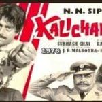 Subhash Ghai's Debut (Director) Kalicharan