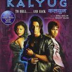 Kunal Khemu debut film