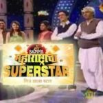 Jyoti Malshe- Maharashtracha Superstar