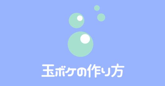 ball-blur