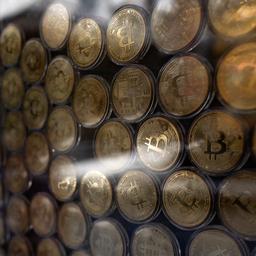Bitcoin heeft alle winst van dit jaar weer verloren