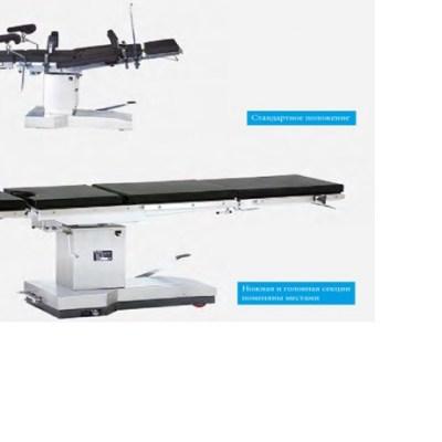 Стол операционный Startech 3008Е вар 4