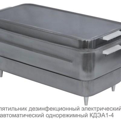 Кипятильник дезинфекционный электрический автоматический однорежимный КДЭА1-4