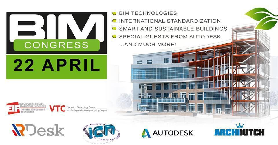 VTC-ում տեղի ունեցավ Հայաաստանում առաջին BIM համաժողովը - StartHub Armenia