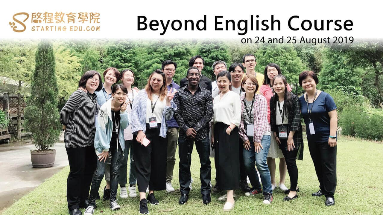 Beyond-English-Course-第一屆-結業照