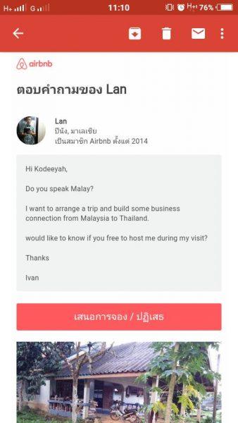 Airbnb Satun