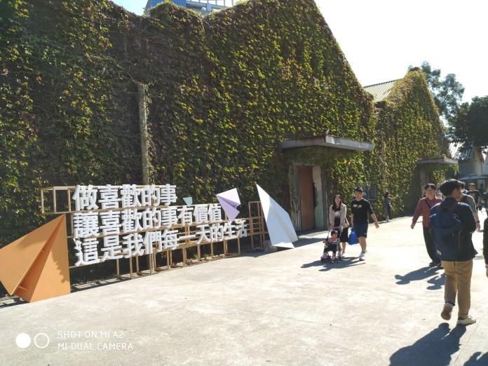 Taipei: รีวิวทริปเที่ยวไต้หวัน 4 วัน