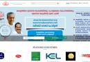 Kerala E Mart