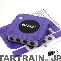 GameCube-Apple-TV-Skin3_medium