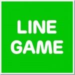【不具合】LINEエラーコード202が出る原因と解決策って何?