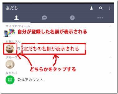 Screenshot_2015-09-22-22-41-12