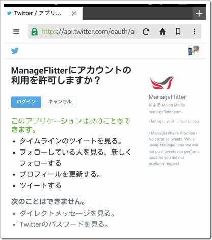 Screenshot_2015-10-08-16-03-48