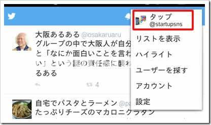 Screenshot_2015-10-12-19-04-40