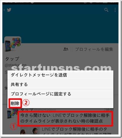 Screenshot_2015-10-12-19-04-54