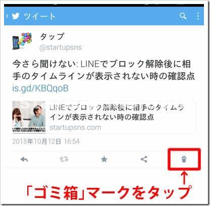 Screenshot_2015-10-12-19-33-12