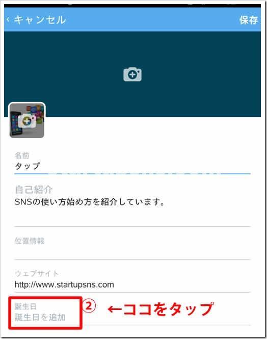 Screenshot_2015-10-16-17-39-24