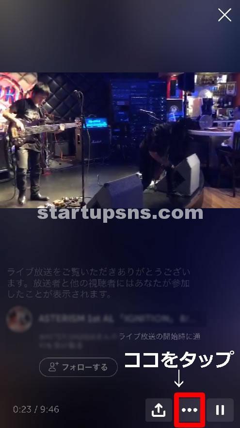 Twitterライブ放送1