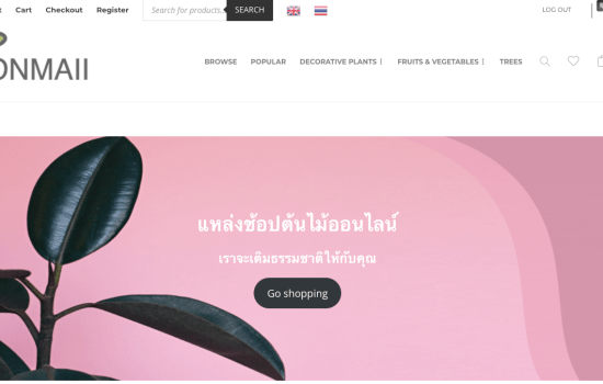 online plants shopping