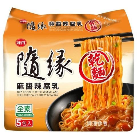 素食麻醬辣腐乳乾麵