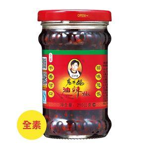 【老干媽】油辣椒