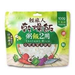 乾燥飯-海苔什錦鮮蔬風味