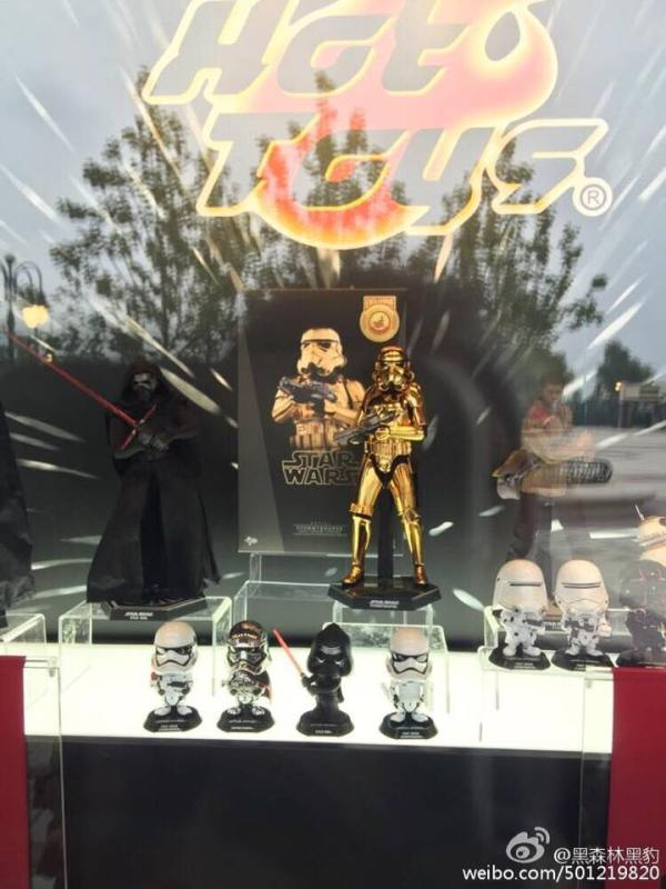 Hot Toys Gold Chrome Stormtrooper
