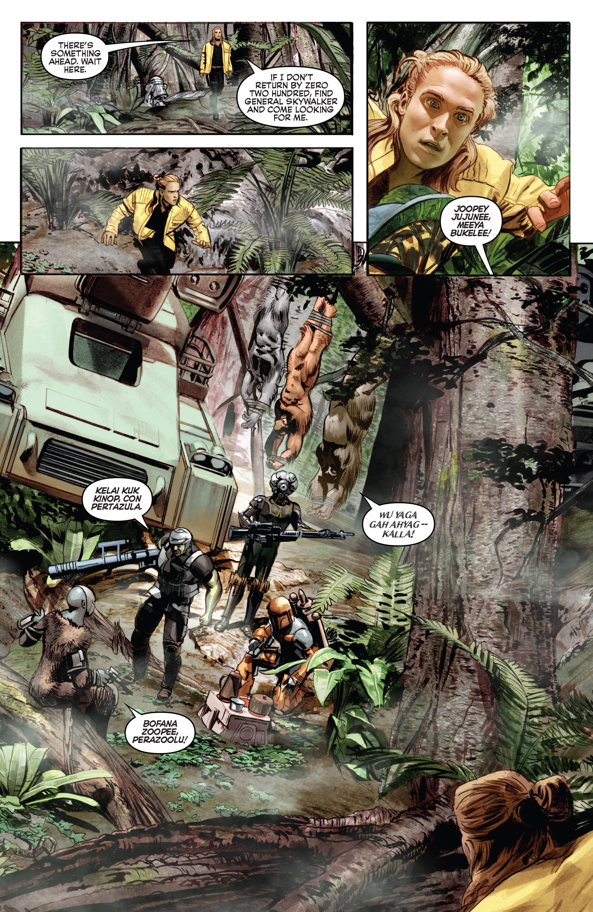 THE STAR WARS comic (2015, Marvel edition) Vol.7 16