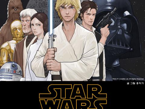 Star Wars Webcomic