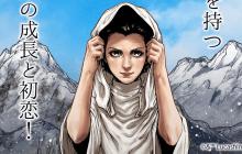 Leia Principessa di Alderaan manga evidenza