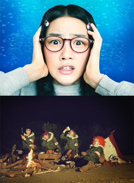 能年玲奈主演『海月姫』主題歌はセカオワ新曲! - Ameba News ...