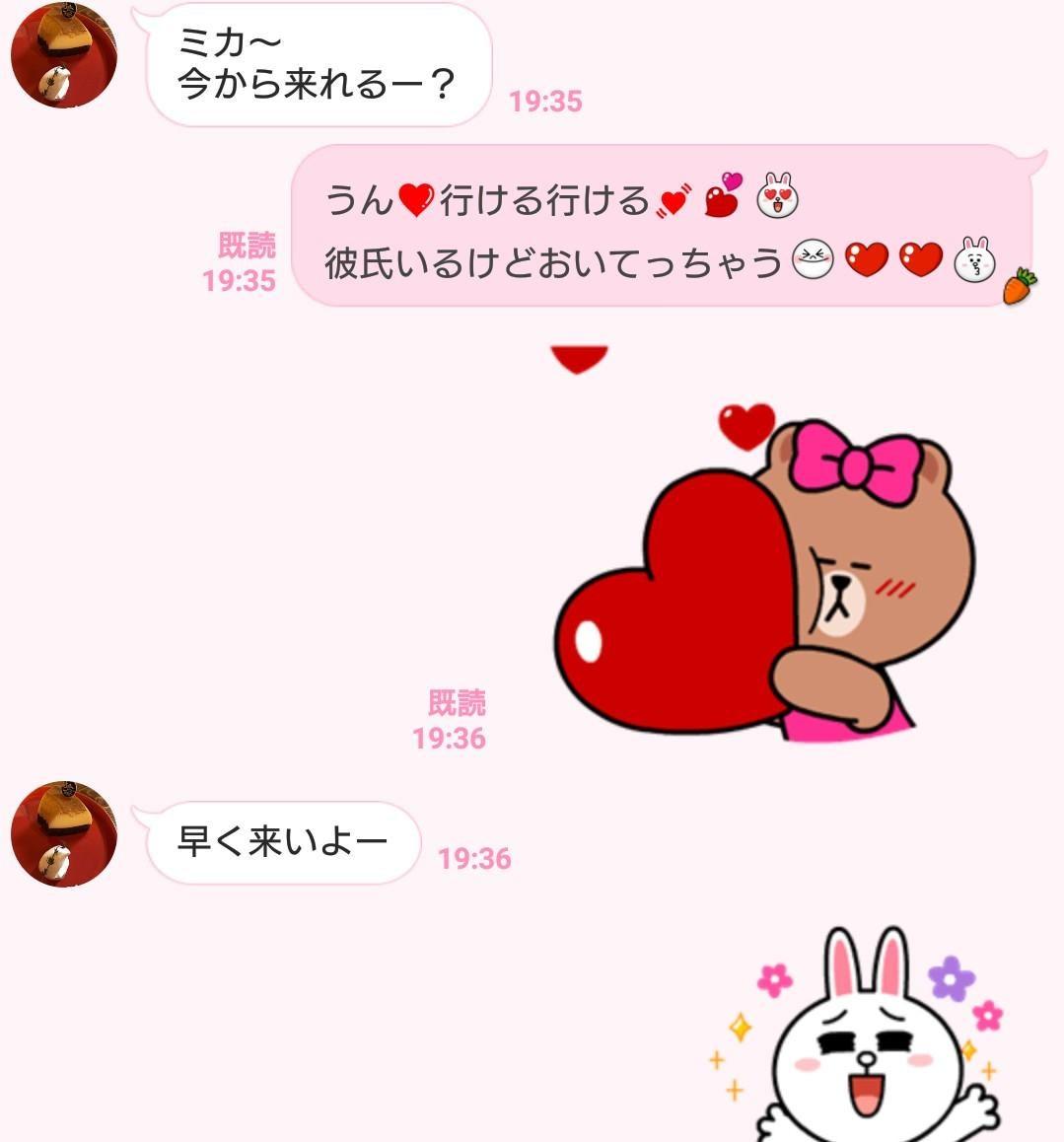 【ここからダウンロード】 Line 男 友達 - 無料 1000+ 畫像コレクション