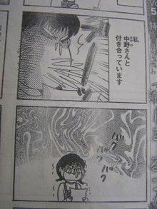 【ベスト】 桜木 さゆみ 中野 - 人気のある畫像を投稿する