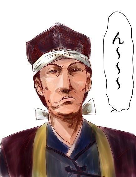 吉川広家 | ナツレのツレヅレなる何か