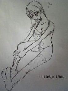 LittleShellShip.-100409_001533_ed.jpg