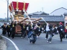 阿萬春祭り | NAYAの會