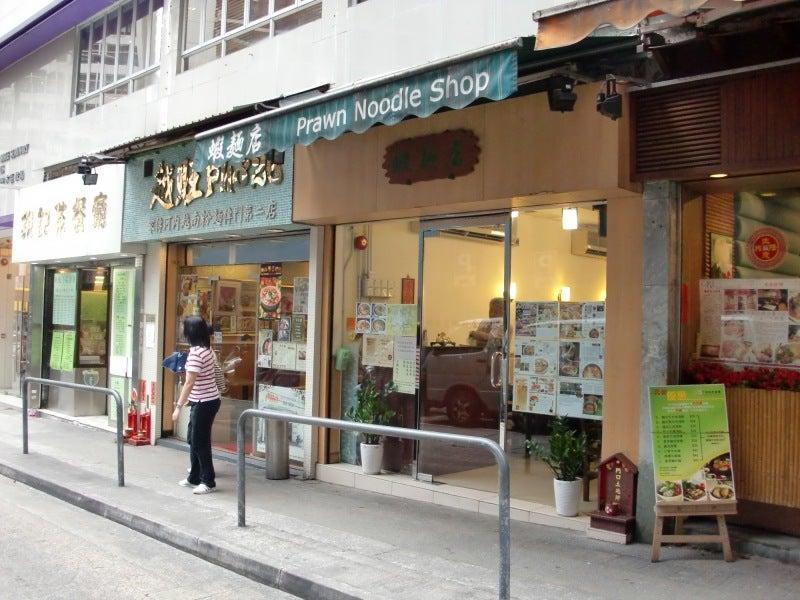 ラクサが美味しい「蝦麺店」@灣仔   香港食べある記