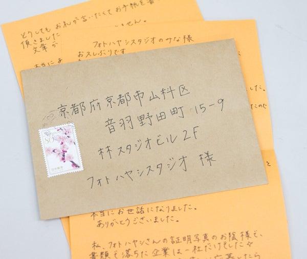 JR東海パッセンジャーズ內定 | 京都の寫真館 フォトハヤシ ...
