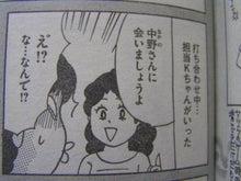 【最も人気のある!】 桜木 さゆみ 中野 - 新版 イメージイラスト
