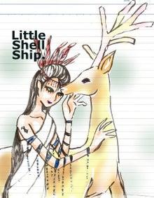 LittleShellShip.