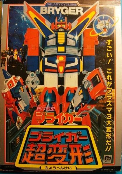銀河旋風ブライガー 超変形 タカトクトイス J9シリーズ | 玩具ココロ
