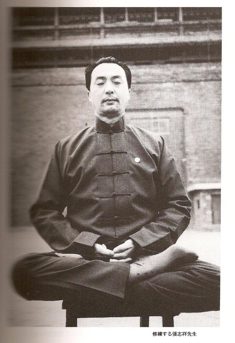 張志祥先生お誕生日 | 行けばわかるさ