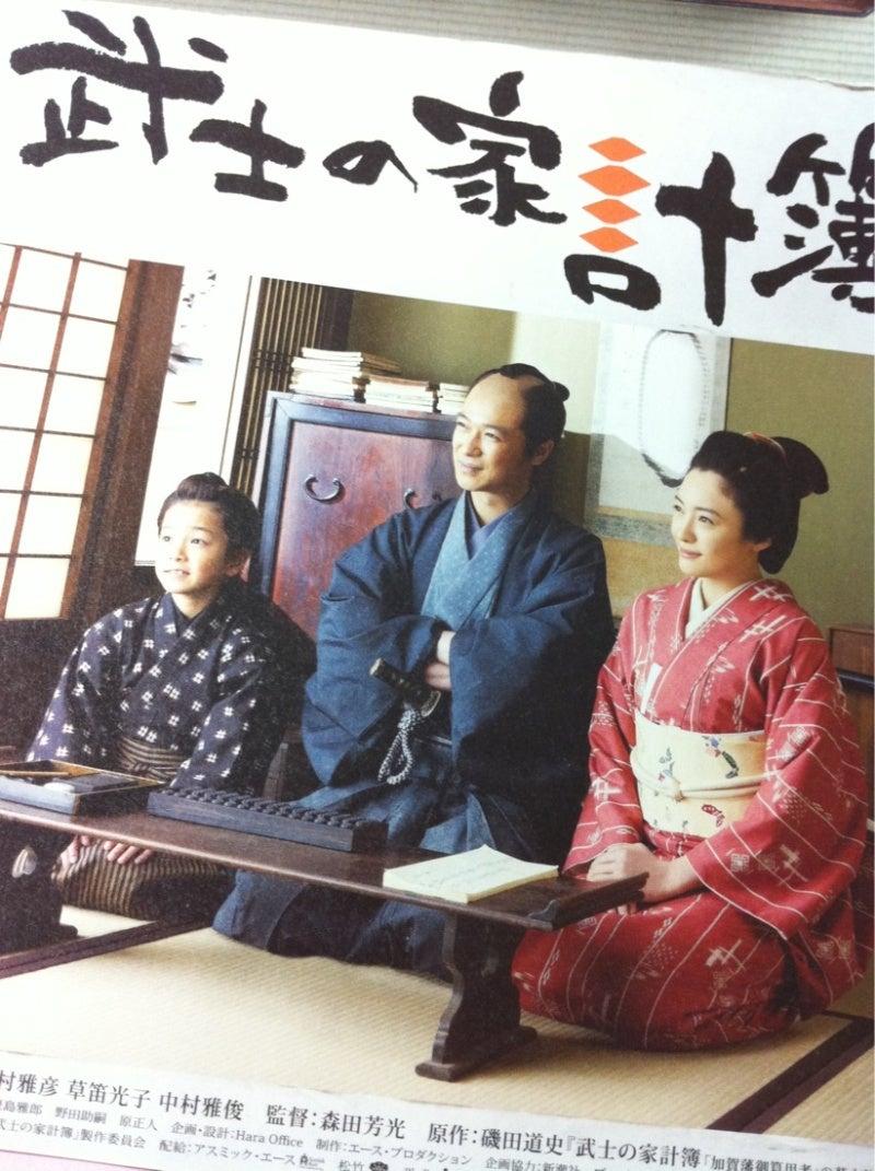 ★映畫「武士の家計簿」 夫を支える獻身的な妻・仲間由紀恵 | 2 ...