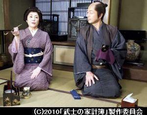 ★ 『武士の家計簿』   映畫の感想文日記